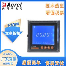 供应安科瑞PZ96L-AV单相电压表低压出线柜