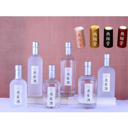 晶白料500ml圆柱伏特加玻璃瓶