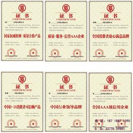 申请中国绿色环保产品证书要多少费用