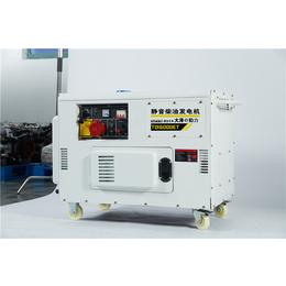 移动式12千瓦柴油发电机价格