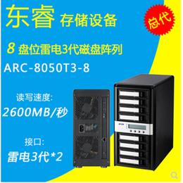 ARECA雷电存储 雷电3代8盘位阵列 磁盘阵列