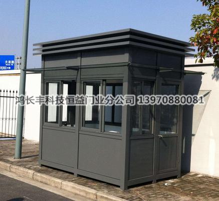 花纹铝地板钢结构岗亭