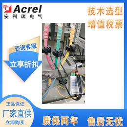 江苏环保企业工况用电监测PEMS厂家 5000点位