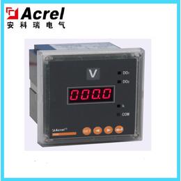 安科瑞PZ96-AV 输入电压220V数显电流表
