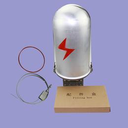 海虹JTH-24芯铝合金材质接头盒 光缆金具电力接线盒