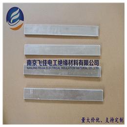 江苏南京厂家直销FJA6耐高温高压柔软云母板 可加工定制