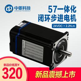 中科技厂家直销42 57内置编码器集成式闭环步进一体机