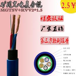 煤安认证 矿用光电复合缆MGTSV-4B1加2乘1.5电源线
