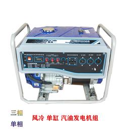 翰丝hansi小型7.5KW汽油发电机HS9000QD