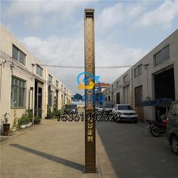 户外景观灯房地产门口灯柱不锈钢电镀拉丝庭院灯古铜柱缩略图