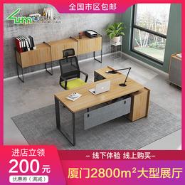 厦门老板办公桌简约现代经理桌主管办公室桌椅组合办公家具大班台