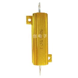 供应 50W大功率黄金铝壳电阻 再生电阻
