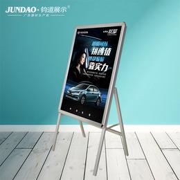 立式海报架门型展示架kt板广告牌易拉宝铝合金A型提手展架