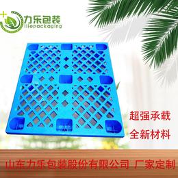 九脚塑料托盘 货架垫仓塑料板   物流防潮九脚卡板