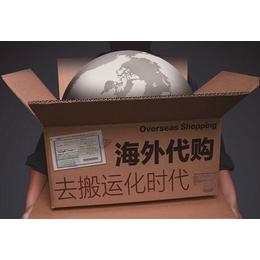 新手想做香港代购具体应该如何操作本人10个亲身经历借鉴