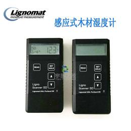 美国Lignomat SCANNER SD感应木材测湿仪
