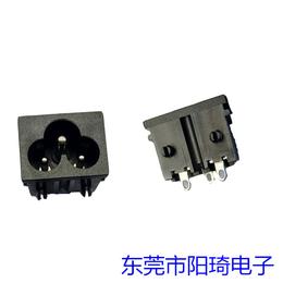 东莞梅花插座AC插座插头ST-A04-001J-SS