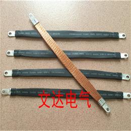 铜编织跨接线 铜编制软连接16平方纯铜 镀锡加工定制