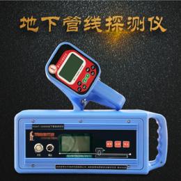 地下管线探测仪PQWT-GX600