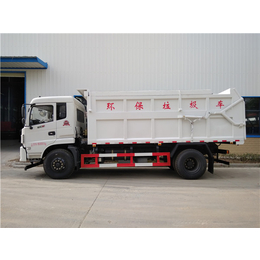 全密闭运输中滴水不漏15吨含水污泥运输车单价