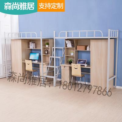铁艺床大学生<em>公寓床</em>带书桌上床下柜组合床