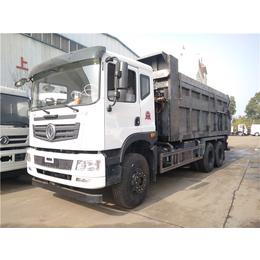 市政水务清运含水污泥能装20吨污泥运输车价格缩略图