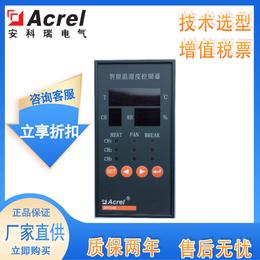 厂家安科瑞WHD46-11端子箱加热除湿控制器缩略图