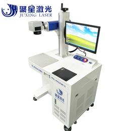 惠州聚星激光塑胶五金激光打标机厂家质量保证