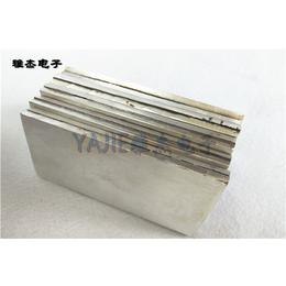 铜铝过渡板批发-铜铝过渡板-东莞雅杰有限公司(查看)