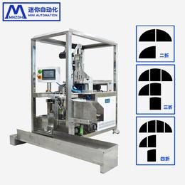 自动检测空袋面膜机 全自动检测qy8千亿国际 面膜qy8千亿国际生产商报价