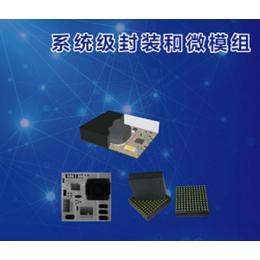 uModule微模组封装-封装-捷研芯有限公司(查看)