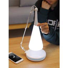 供应智能家居装饰阅读台灯 手机无线充电台灯