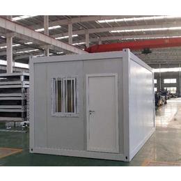 集装箱活动房价格-盛世奥尔特公司-北京集装箱活动房