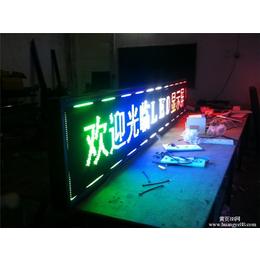 兰天光电楼体亮化工程(图)-LED全彩显示屏-显示屏