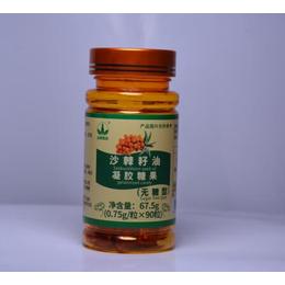 五峰慧果沙棘籽油凝胶糖果生产厂家