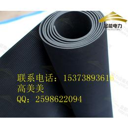 东北地区绝缘胶垫厂家绝缘胶板优势 购买绝缘胶垫应符合的标准