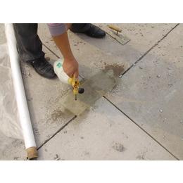 南京沥青路面灌缝剂+水泥路面焊缝剂材料生产厂家直销