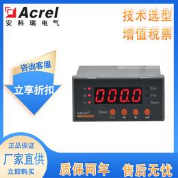 安科瑞ARD2-25智能低压电动机保护器电机功率3-11KW缩略图
