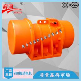 YBH-400-6系列振动电机马鞍山矿山设备选用型号