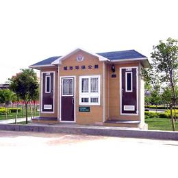 太原市政厕所 钢结构厕所