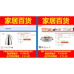 江苏万域(图)-定制礼品订购-礼品订购