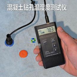 美国Lignomat DuoTecBW混凝土内部含水率测试仪