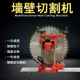 大功率全自动墙壁切割机切墙机开墙机性能好