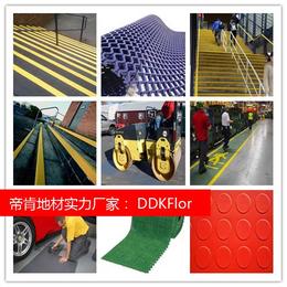楼梯踏步安全警示防滑条 楼梯台阶防滑塑料条楼梯防滑踏步垫