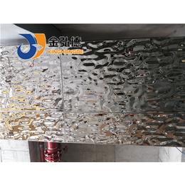 嘉禾不锈钢板激动加工生产水波纹装饰板材