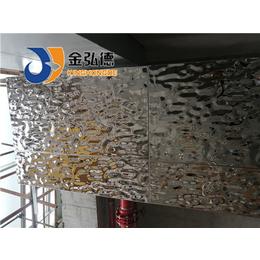 丽水不锈钢板销售吊顶天花装饰不锈钢水波纹板