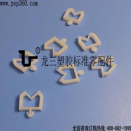 龙三厂家制造插销式电线固定座 尼龙马鞍型线夹 电线固定体