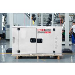 三相四线20千瓦柴油发电机