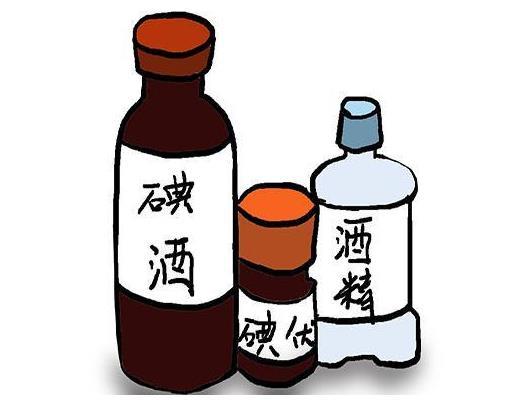 酒精、碘酒、碘伏有哪些区别?
