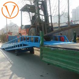 移动登车桥 8吨登车桥 装卸过桥制造 星汉调节班